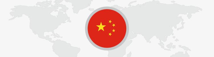 Estudios Chinos