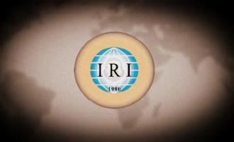 Presentación Institucional I.R.I.
