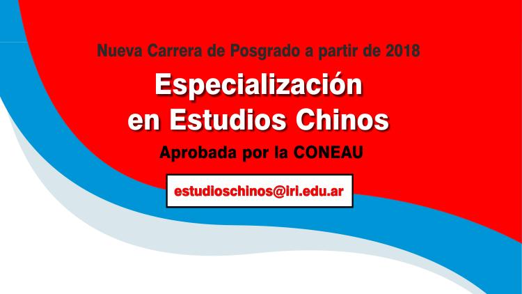 Especialización en Estudios Chinos