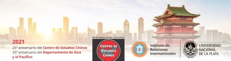 China-Latin American Special Conference